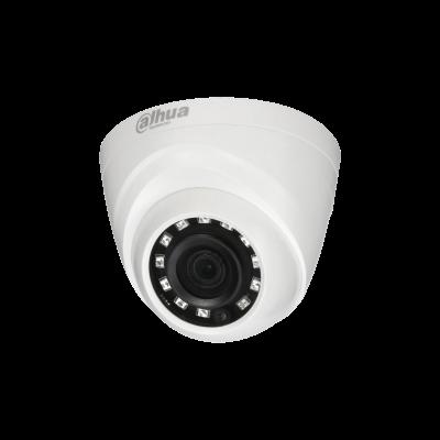 Cámara IP DH-HAC-HDW1100R